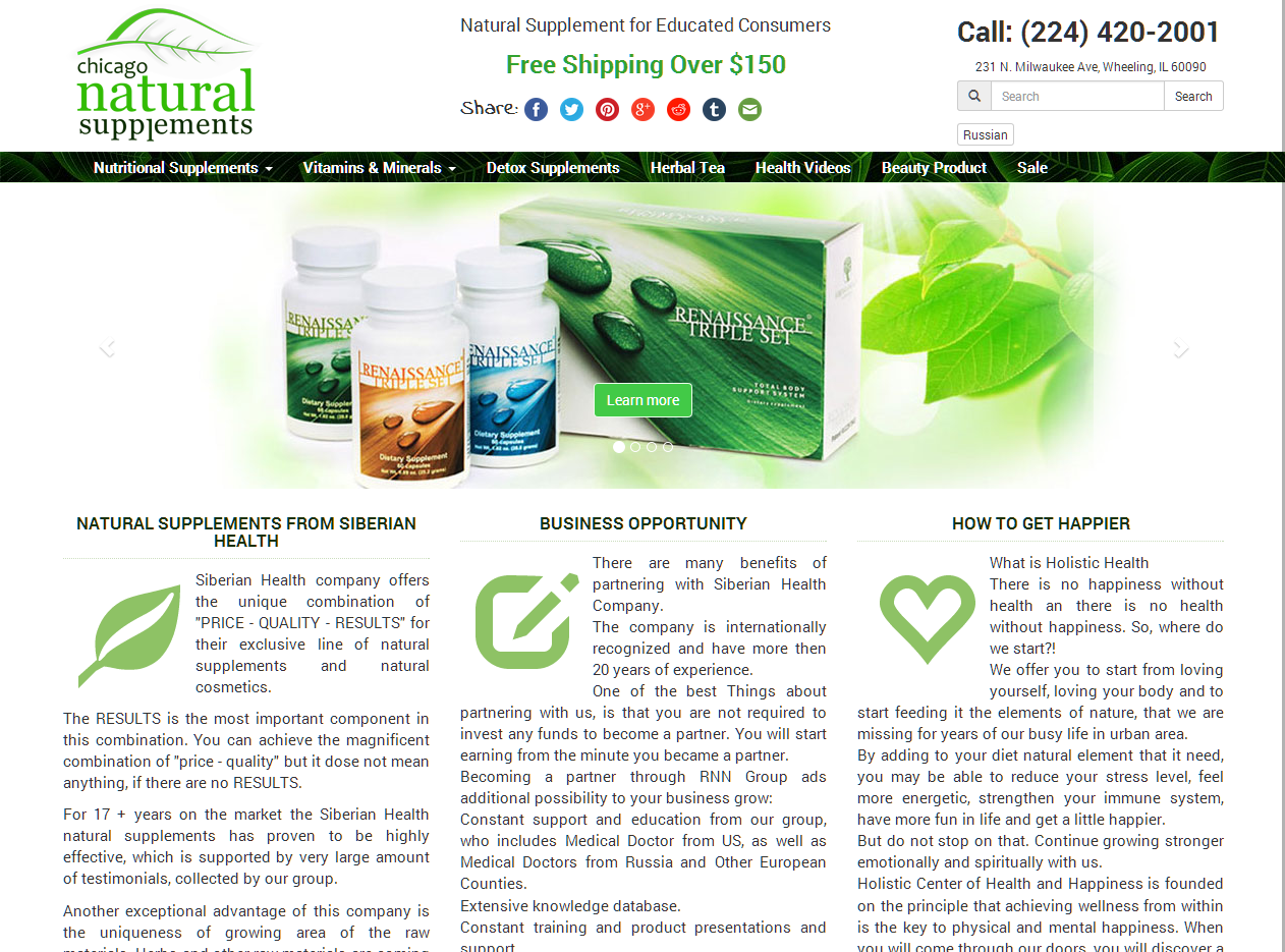 ChicagoNaturalSupplements